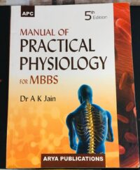 Second Hand Practical Physiology Manual By AK Jain