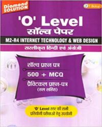 Diamond Solution O Level M2 R4 Internet Technology and Web Design Solved Papers