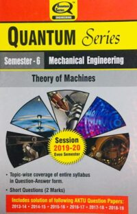 Quantum Series Theory of Machines BTech 6th Sem Mechanical Engineering
