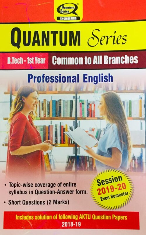 Quantum Series Professional English for BTech 1st year