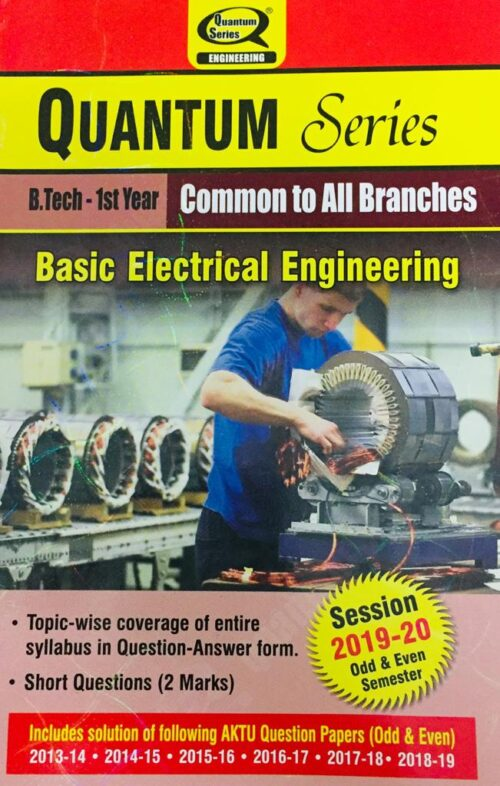 Quantum Series Basic Electrical Engineering for B Tech 1st Sem Common Subjects