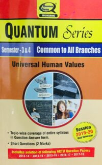 Quantum Series Common to all branches for B Tech
