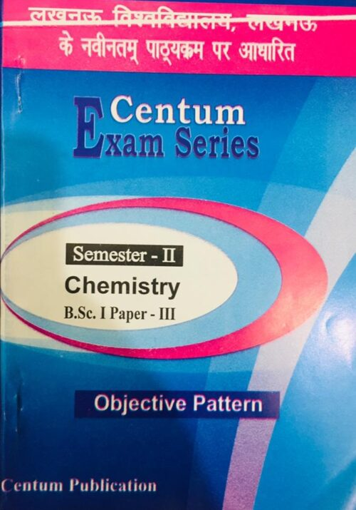 Centum Chemistry BSc 2nd Sem Paper 3 Objective