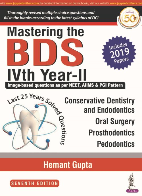 Mastering BDS 4th Year 2nd Part / BDS Final Year By Hemant Gupta