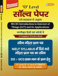 M4 R5 Introduction to Internet of Things