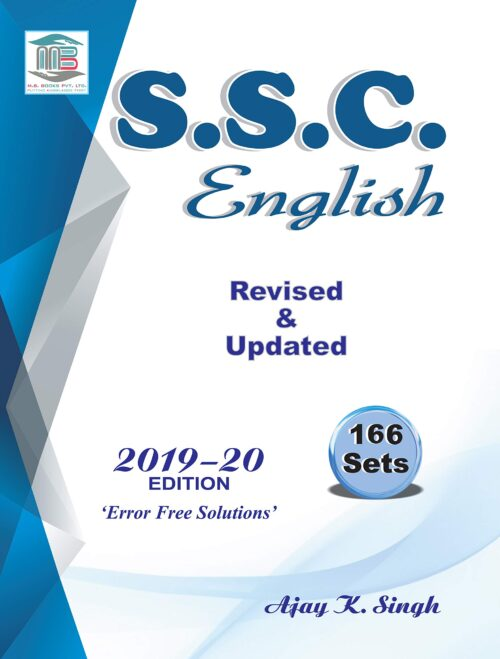 SSC English M B Publication Revised AND Updated Previous Papers 2013 - 2019 166 SETS