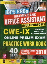 Kiran IBPS RRB Gramin Bank Office Assistant Practice Work Book English 2019