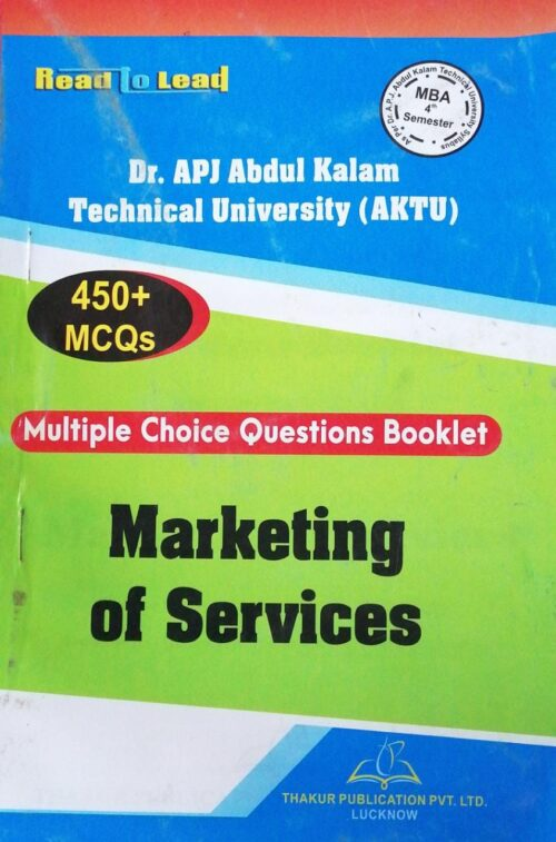 MBA 4th Semester Thakur MCQs All Subjects New Edition 2020