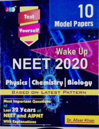 NEET 2020 Physics Chemistry Biology Combined