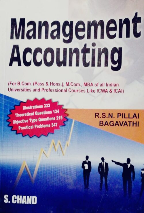 Management Accounting by R S N Pillai
