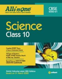 All in One Science Class 10 CBSE 2020-21