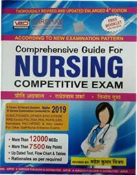 Comprehensive Guide for Nursing Competitve Exam HINDI