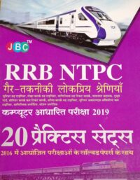 RRB NTPC Non Technical Popular Categories