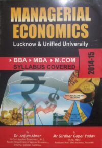 Managerial Economics Book