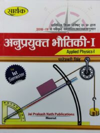 Applied Physics 1 By Paateshwari Singh
