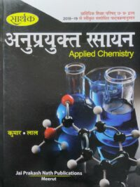Applied Chemistry By Kumar And Laal