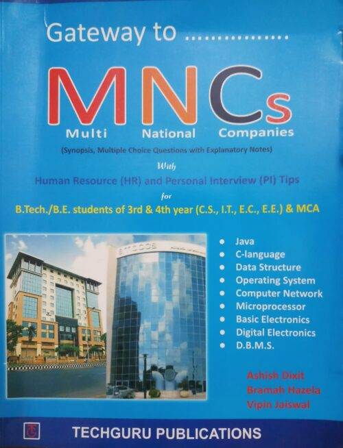 Gateway To Multi National Companies Book