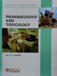 Pharmacology And Toxicology By Dr AV Yadav
