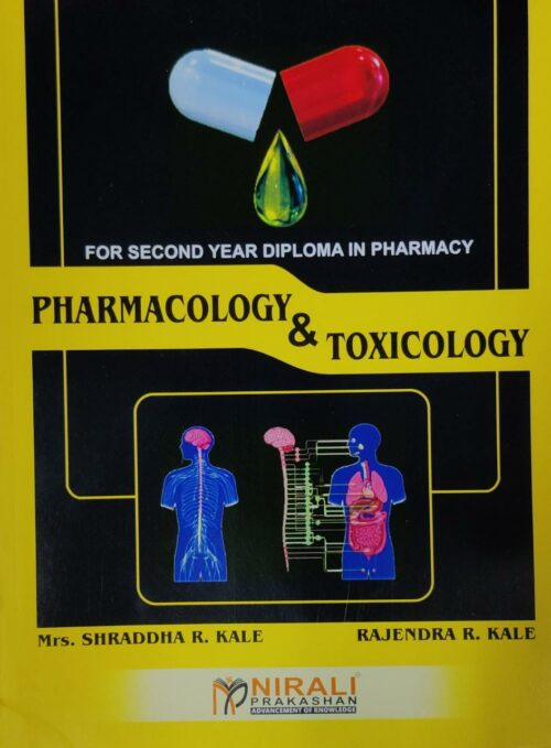 Pharmacology And Toxicology Book