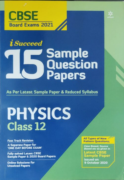 I Succeed 15 Sample Ques Papers Physics Book