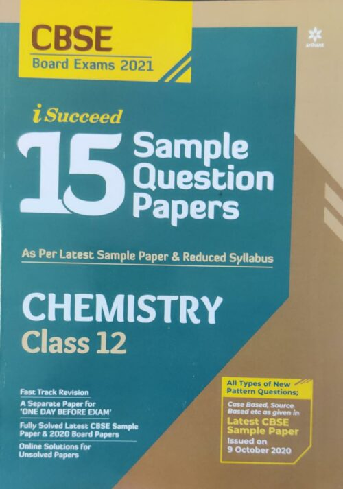 I Succeed 15 Sample Ques Papers Chemistry Book