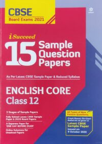 I Succeed 15 Sample Ques Papers English Books