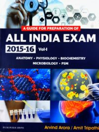 A Guide For All India Exam Book Vol 1