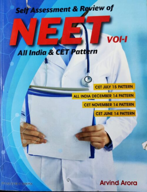 NEET Vol 1 All India And CET Pattern