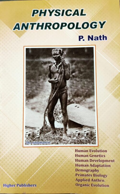Physical Anthropology By P Nath