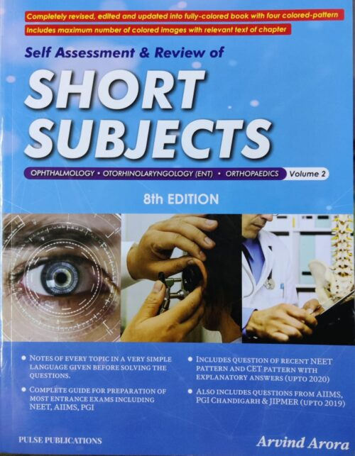 Short Subjects 8th Edition Vol 2