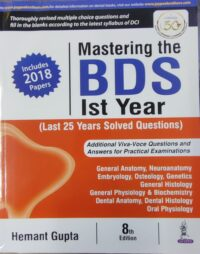Mastering The BDS 1st Year 8th Edition