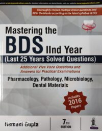 Mastering BDS 2nd Year 7th Edition