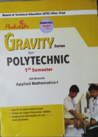 Gravity Series All Branches 1st Semester