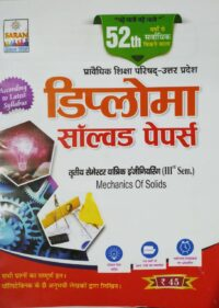 Solved Paper Mechanics Of Solids 3rd Semester