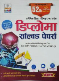 Solved Papers Tech Drawing 1st Semester