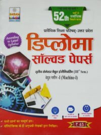 Solved Papers Machine 1 Semester 3