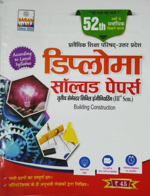 Building Construction Solved Papers 3rd Semester