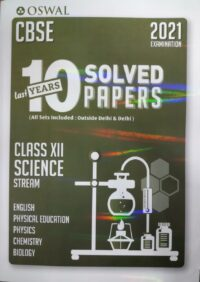 10 Year Solved Class XII Science PCB Stream CBSE
