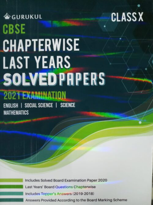 Chapter Wise Last Year Solved Papers 10th CBSE