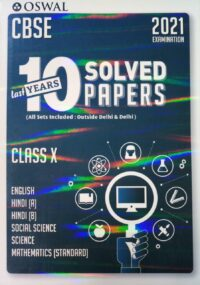 10 Year Solved Papers Class X CBSE