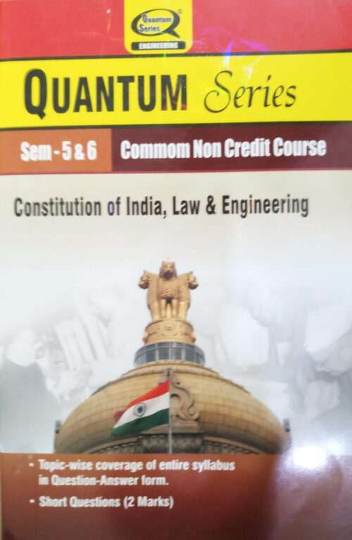 Quantum Series Constitution Of India Law And Engg