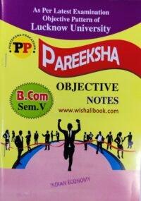 Indian Economy B.Com 5th Sem Pareeksha Objective Pattern 2021