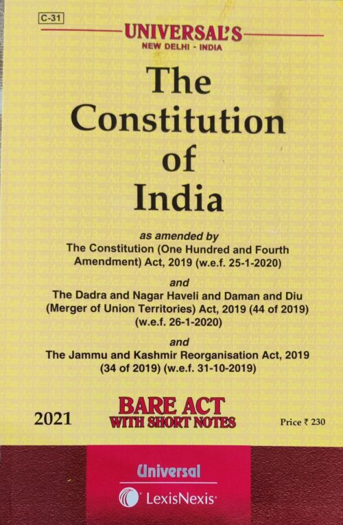Constitution of India Bare Act 2021 by Universal Lexis Nexis