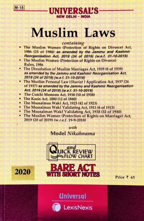 Muslim Laws Bare Act Lexis Nexis 2020