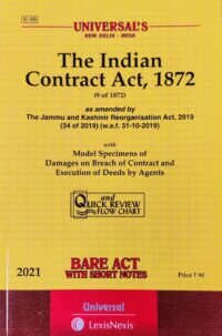 Indian Contract Act 1872 Bare Act Latest 2021 Edition by Lexis Nexis
