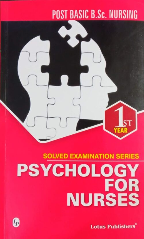 PB BSc Psychology 1st Year Solved Lotus