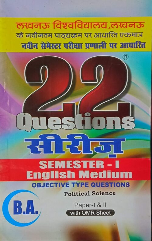 BA 1Sem 22 Series Political Science Paper 1 And 2 MCQS