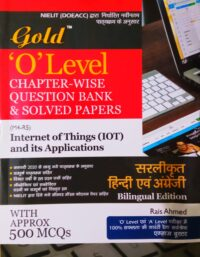 Gold O Level Internet of Things IOT And its Applications Solved Bilingual Edition