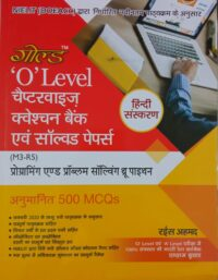 Gold O Level Programming And Problem Solving Through Python Solved in Hindi