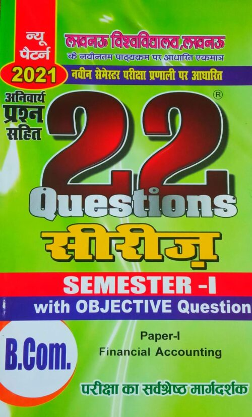 BCOM 22 Series Financial Accounting 1st Sem Objective Questions Publication Prakashan Kendra→ As Per Latest Lucknow University Syllabus → Edition 2021 Language English Financial Accounting mcqs pdf
